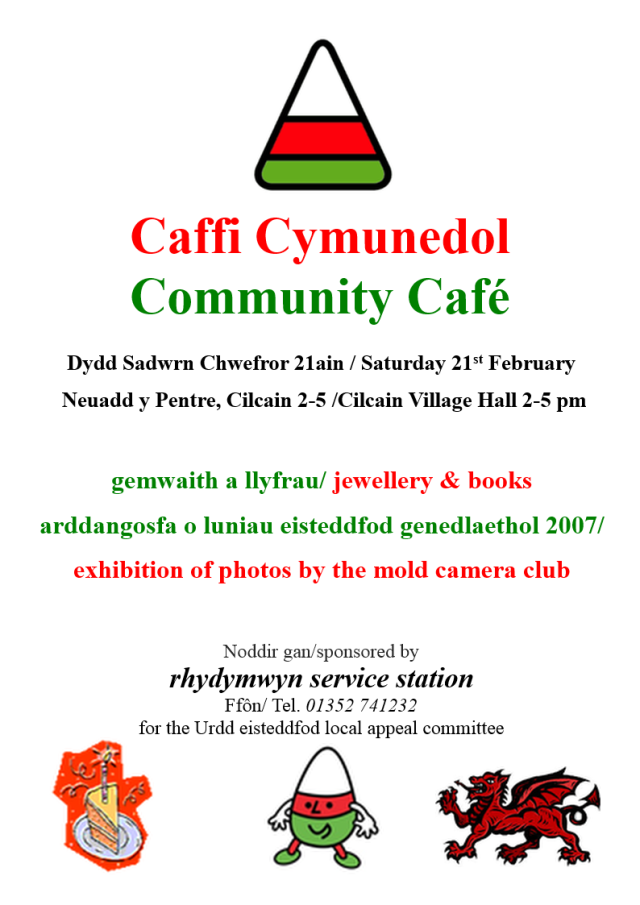 Urdd Cafe 21st Feb 2015