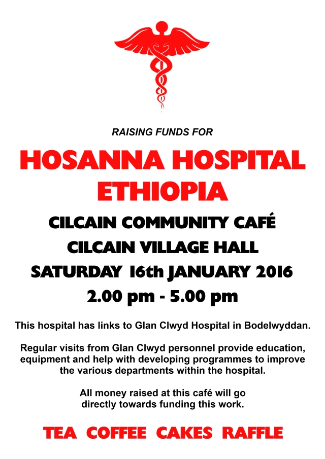 Hosanna Hospital cafe January 2016